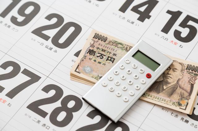 カレンダーとお金と計算機