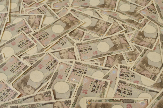 ばらまかれた一万円札