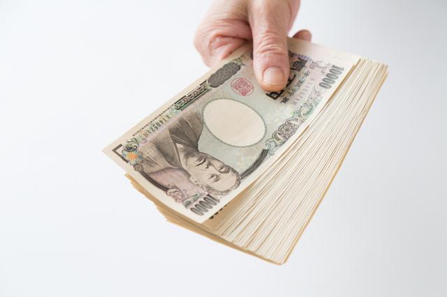 友人からお金を借りる
