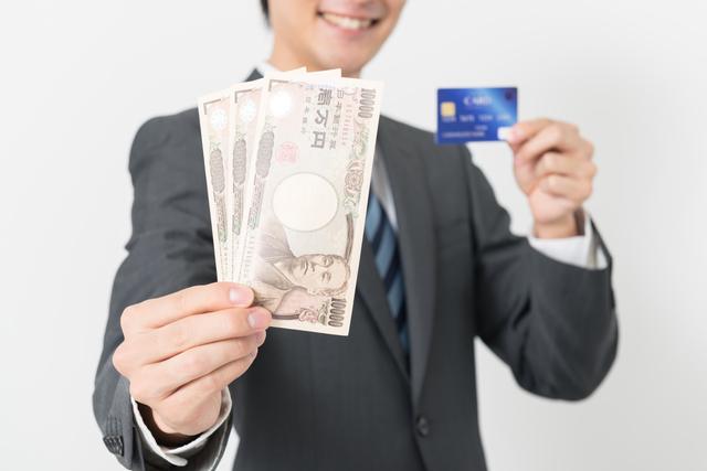 即日融資可能なおすすめカードローン!
