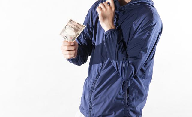 ダイレクトワンの返済方法まとめ!利息をお得に返済するコツを教えます