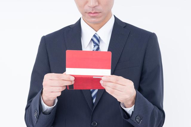 オリックス銀行カードローンの審査は甘い?審査に通りやすくするコツ