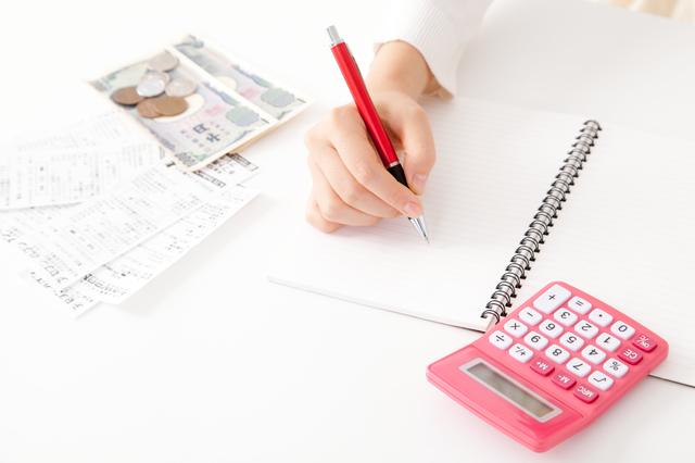 ダイレクトワンの限度額を増額する方法!在籍確認の電話は行われる?