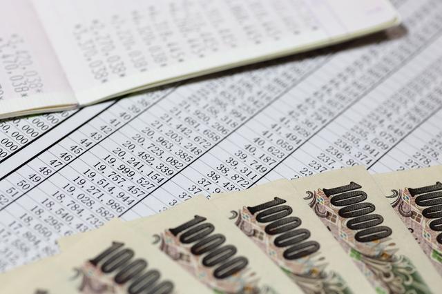 即日融資におすすめの消費者金融!早く低金利で借りられる消費者金融はコレ!