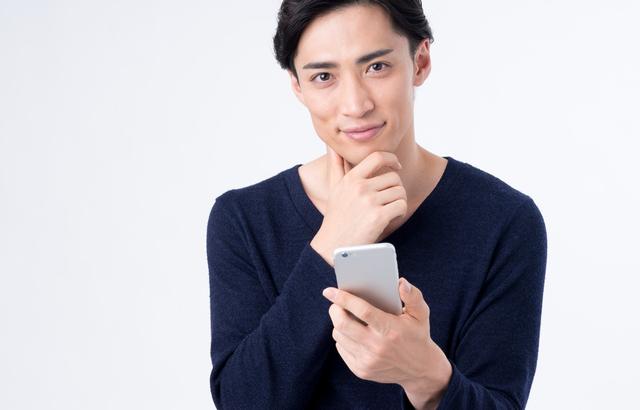 三菱UFJ銀行カードローン「バンクイック」は即日融資可能?最短で借り入れする方法