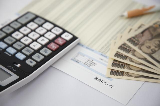 金利で選ぶ消費者金融ランキング!利息をお得に借りるならココ!
