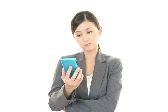 三菱UFJ銀行カードローン「バンクイック」の在籍確認はどんな感じ?職場連絡なしで申し込みできる?