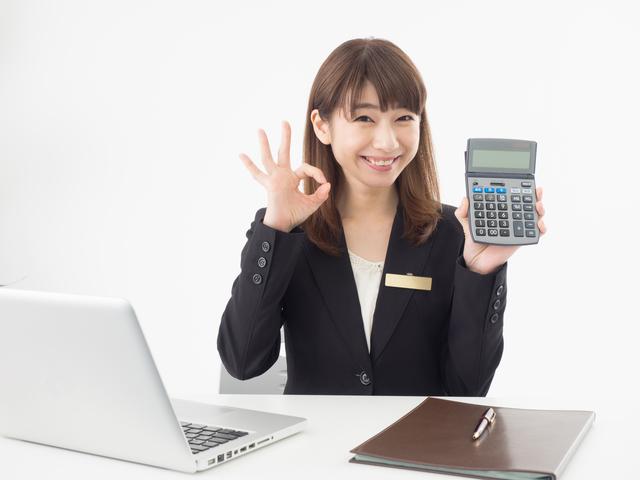 消費者金融の平均的な金利はどれくらい?10万円借りた場合の利息はいくら?