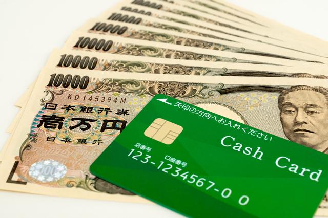 クレジットカードのキャッシング審査基準と審査に落ちる原因