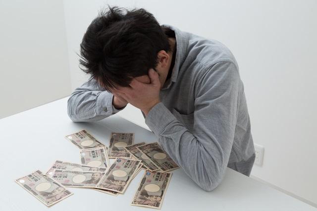 消費者金融から借りれなくするには?貸付自粛制度の利用方法