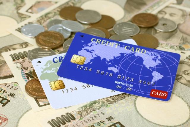 クレジットカード現金化の仕組みとは?違法になるって本当?
